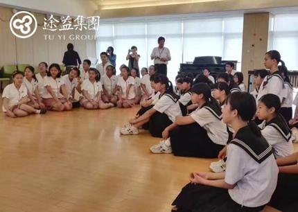日本高松市第一中学交流团