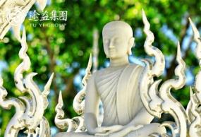 杭州直飞泰国清迈5天4晚自由行(小清新/泰国亚航)