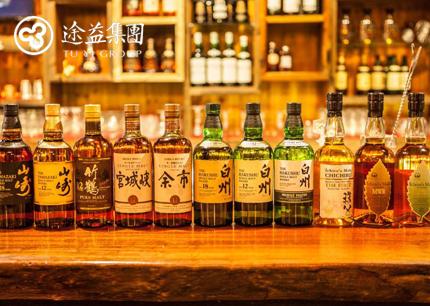 【大人的味道】日本威士忌品酒之旅,香醇不一般
