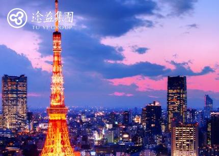 上海直飞日本东京5天4晚/6天5晚自由行(日航/达美航空/赠免税店优惠券)