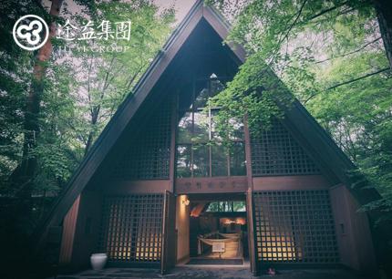 【漫步自然】日本自然体验夏令营6日游(杭州直飞日本东京6天5晚)