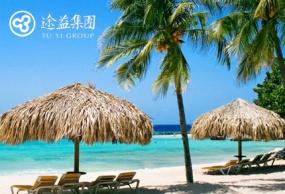 杭州直飞菲律宾宿务薄荷岛7天5晚半自助跟团游(国航/含自由活动)