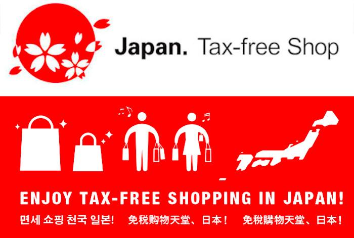 去日本买买买锁定这些店就对了